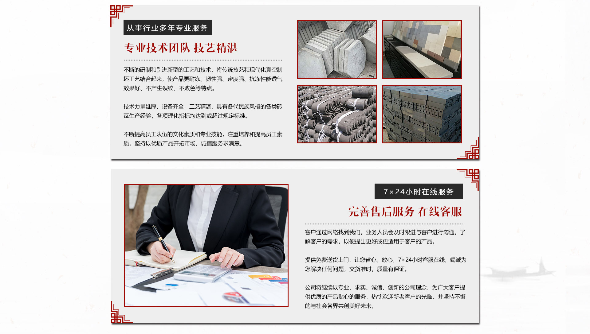 raybet雷竞技陶土雷竞技APP下载服务专业